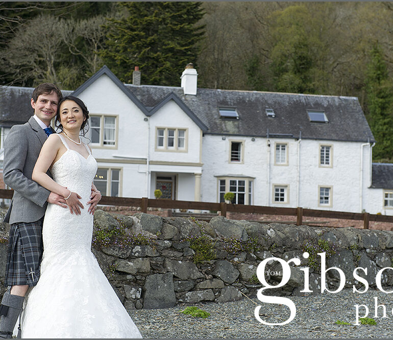 Altskeith House Hotel on Loch Ard Wedding