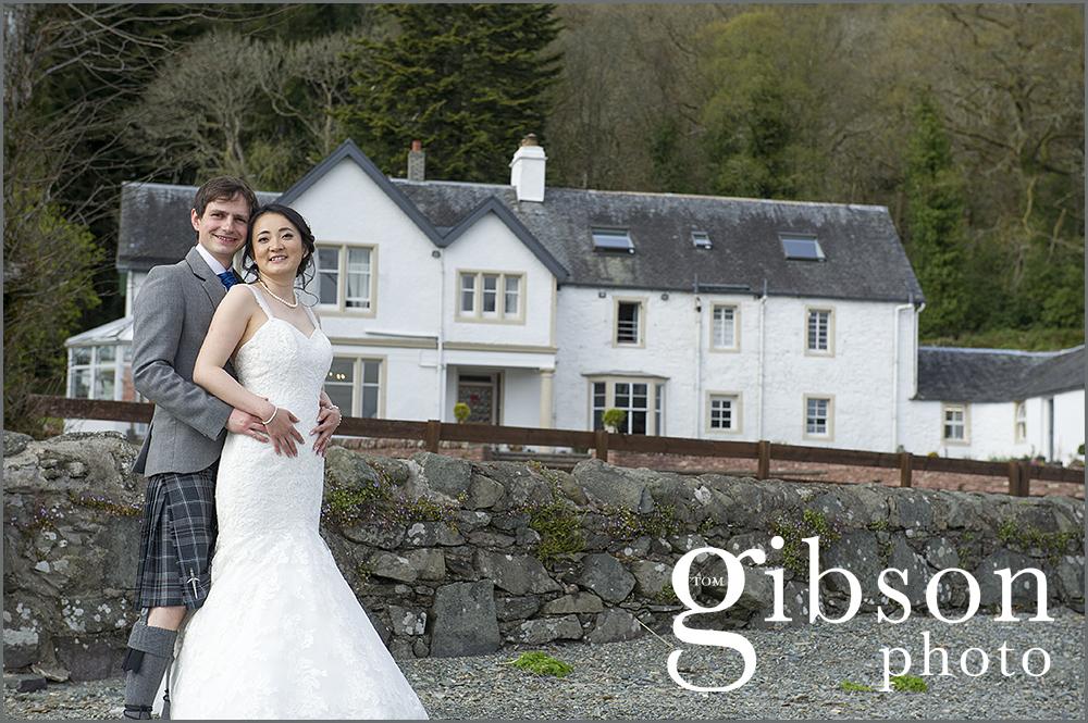 Altskeith Wedding Photograph